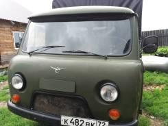 УАЗ 3303. Продается грузовик , 2 400куб. см., 1 500кг.