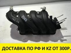 Коллектор впускной. Toyota: Ractis, Premio, Allion, ist, Allex, Sienta, Vitz, Corolla Axio, Porte, Corolla, Probox, Spade, Auris, Corolla Fielder, Suc...