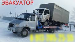 Услуги эвакуатора перевозка спецтехники