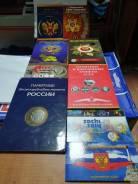 Продам небольшую коллекцию монет