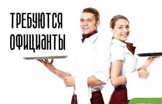 Официант. ИП Гафаров. Остановка Кузнецова, 84