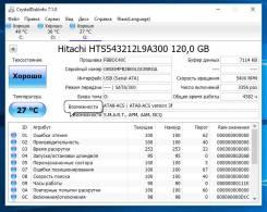 Жесткие диски. 120Гб, интерфейс SATA