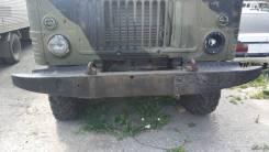 Бампер. ГАЗ 66