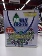 MolyGreen. Вязкость 0W-20, гидрокрекинговое