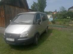 ГАЗ 2217 Баргузин. Продаётся отличный соболь газ 2217, 2 400куб. см., 7 мест