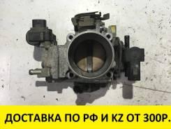 Заслонка дроссельная. Honda Edix, BE1 Honda Stream, RN1 Honda Civic, EU4, EU3, EU1, EU2 Honda Civic Ferio, ES2, ET2, ES1, ES3 Двигатели: D17A, 4EE2, D...
