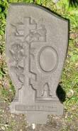 Памятник их бетона