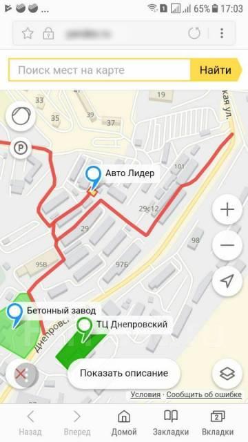 Диагностика Ремонт ДВС, Ходовой, Масла ДВС, Автоэлектрик, Сканер