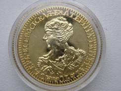 2 рубля 1726 года. Копия редчайшей монеты! Пруф. Капсула. В наличии!