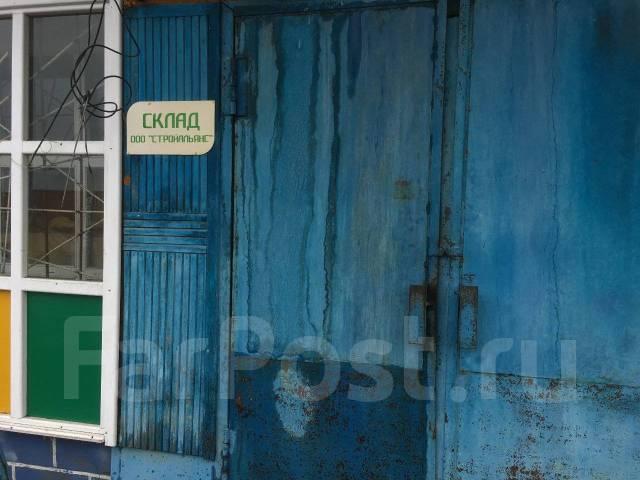 Собственник продает помещение 253,6 кв. м., в Советской Гавани. Улица Пионерская 23, р-н Советско-Гаванский, 254кв.м.