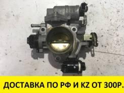 Заслонка дроссельная. Mazda: Training Car, Mazda3, Demio, Verisa, Axela Двигатель Z6