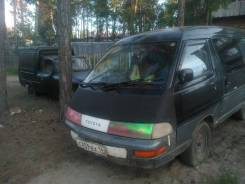Toyota Town Ace. YR210149104