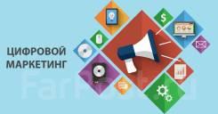 Опытное интернет-агентство – находка для… вашего бизнеса! Звоните!