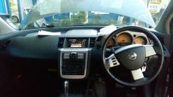 Панели и облицовка салона. Nissan Murano, PNZ50, PZ50, TZ50, Z50 Двигатели: QR25DE, QR25DER, VQ35DE
