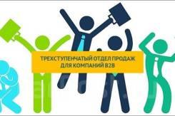 Контекстная реклама Яндекс директ и Google. Результат 100%. Звоните!