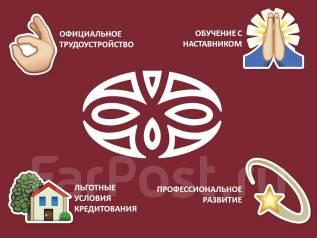 """Помощник специалиста. ОАО АКБ """"Приморье"""". Улица Светланская 131б"""