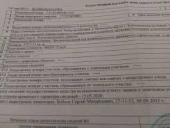 Продам земельный участок. 972кв.м., собственность, электричество, вода, от агентства недвижимости (посредник)