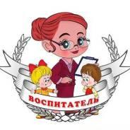 Няня. ИП Юсубова И.А. Улица Нахимова 4