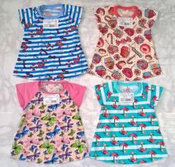Платье детское ПЛ0101