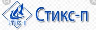 "Менеджер по продажам. ООО ""Стикс П"". Улица Гамарника 16"