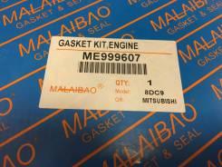 Ремкомплект двигателя MITSUBISHI FUSO 8DC9 JAPAN