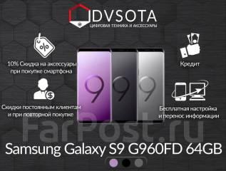 Samsung Galaxy S9. Новый, Dual-SIM