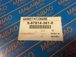 Ремкомплект двигателя ISUZU ELF 4HG1 NEW JAPAN