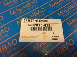 Ремкомплект двигателя ISUZU ELF 4BE1 JAPAN