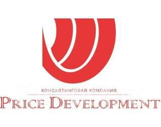 2500 Рыночная оценка квартир, домов, земельных участков, недвижимости