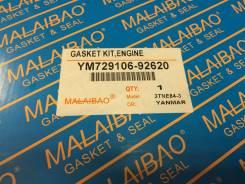 Ремкомплект двигателя YANMAR 3D84 N/3TNE84-3 JAPAN