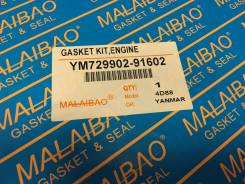 Ремкомплект двигателя YANMAR 4D88/4TNE88/4TNV88 JAPAN