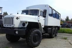 Урал. Вахтовый автобус 22 метра, 3 000куб. см., 22 места