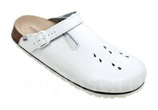 Обувь Барука.