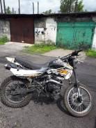 Продам мотоцикл Racer RC200GY-C2