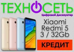 Xiaomi Redmi 5. Новый, 32 Гб, 3G, 4G LTE, Dual-SIM. Под заказ