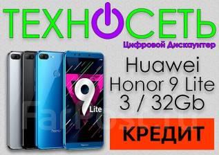 Huawei Honor 9 lite. Новый, 32 Гб, 3G, 4G LTE, Dual-SIM