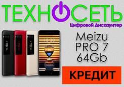 Meizu PRO 7. Новый, 64 Гб, 3G, 4G LTE, Dual-SIM