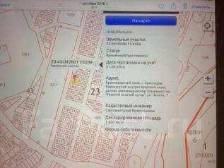 Краснодар 10 соток. 1 000кв.м., собственность, аренда, электричество, вода, от частного лица (собственник)