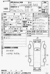 Mitsubishi Mirage. автомат, передний, 1.0 (69л.с.), бензин, 26тыс. км