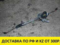 Рулевая рейка. Honda Jazz Honda Insight, ZE2 Honda Fit Shuttle, GP2 Honda Fit, GE8 Двигатели: L12B1, L12B2, L13Z1, L13Z2, L15A7, LDA3, LDA, L15A