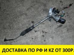 Рулевая рейка. Honda Mobilio, GB1, GB2 Honda Mobilio Spike, GK1, GK2 Двигатель L15A