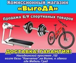 """Продажа Б/У спорт товаров. """"ВыгоДА"""""""