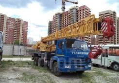 Галичанин КС-55713-1В-4. КС 55713-1В автокран 25т. с гуськом (Камаз-65115) ЕВРО-4, 25 000кг.