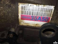 АКПП Toyota 4Runner 215 35010 35A50