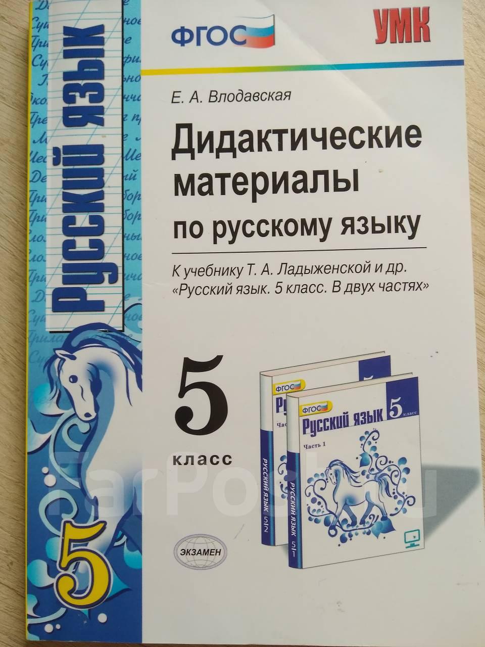 редуслим таблетки для похудения цена в воронеже лнр