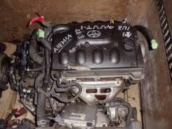 Двигатель контрактный 1NZFE