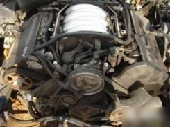 Двигатель Audi A6 (C5) 2.4 Контракт