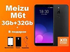 Meizu M6. Новый, 32 Гб, 3G, 4G LTE, Dual-SIM