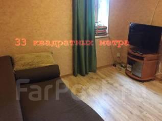 Сдаётся 2х комнатный дом на Весенней во Владивостоке !. От агентства недвижимости (посредник)