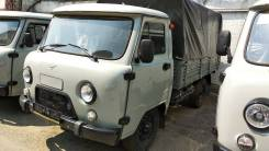 УАЗ 330365. УАЗ-330365 Грузовой с тентом, 1 300кг.